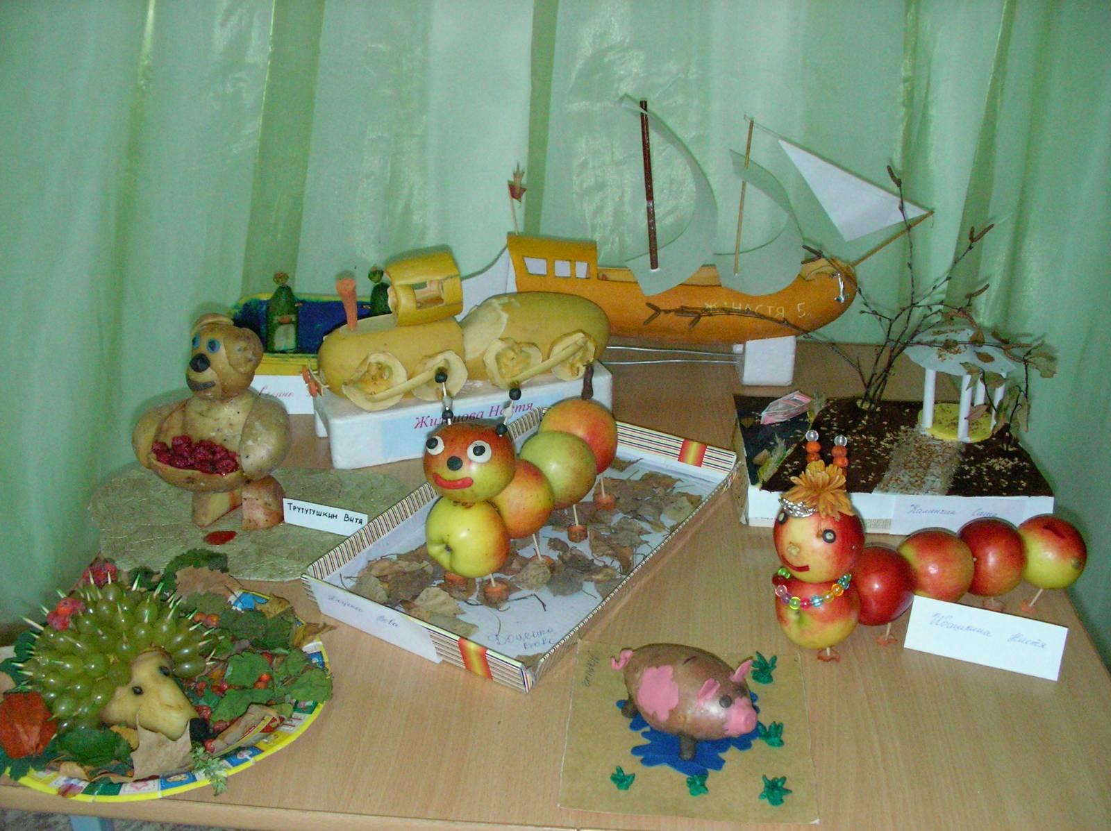 Поделки из овощей (104 фото) - для школы и сада. Семейная Кучка 73